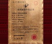 Éxito en solicitud de patente para tubería bimetálica de resistenc...